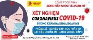 XÉT NGHIỆM COVID – 19 TỰ NGUYỆN (CTCP BỆNH VIỆN QUỐC TẾ HOÀN MỸ BẮC NINH)